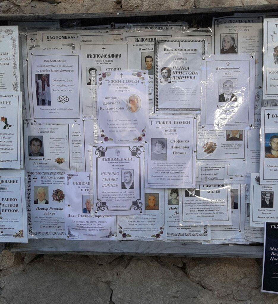 W prawosławnej tradycji wyieszanie wspominek o zmarłych co rok jest obowiązkowe