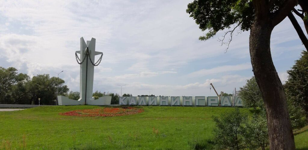 betonowy napis Kaliningrad