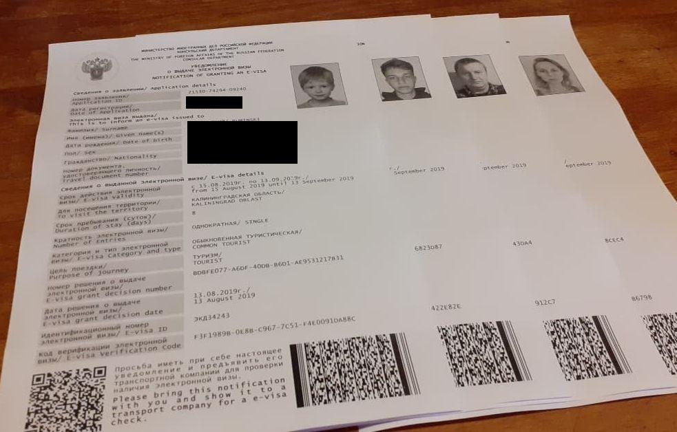 Wydrukowane wizy już po przyznaniu